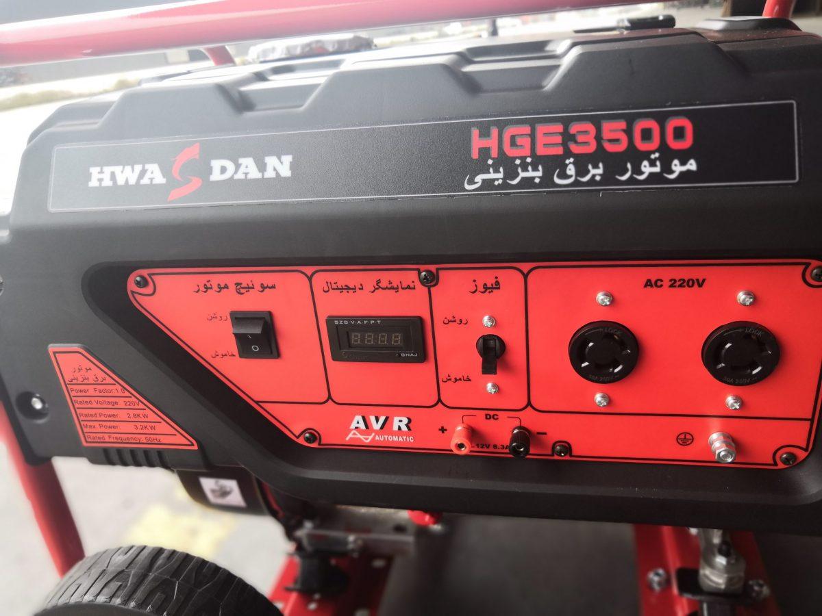 موتور برق هوادسان مدل HGE3500E