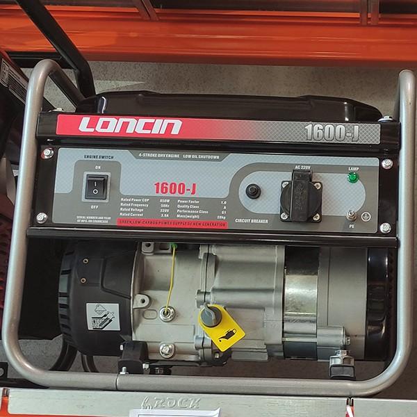 موتوربرق لانسین مدل LC1600-JS