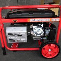 موتور برق هوادسان HGE9000E