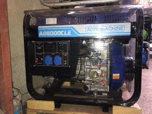موتور برق آگرو