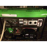 موتور برق گرین پاور مدل CC5000 AT