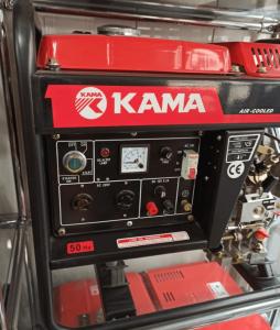 موتور برق کاما