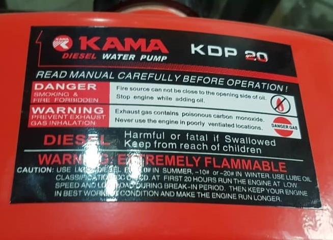 موتور پمپ کاما دیزلی 2 اینچ مدل KDP 20