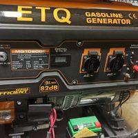 موتور برق ETQ مدل mg10800