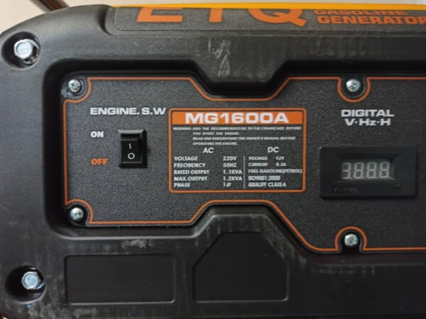 موتور برق ۱۲۰۰ وات