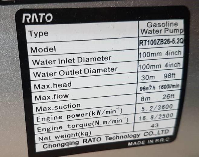 موتور پمپ بنزینی راتو 4 اینچ مدل RT100ZB26