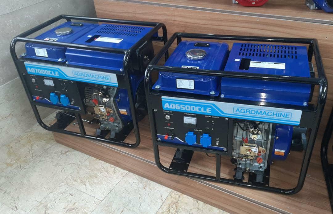 موتور برق گازوئیلی | 5 کیلو وات آگرو | AD6500CLE مرکز پخش تهران سعدی