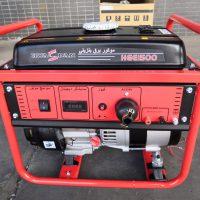 موتور برق بنزینی هوادسان مدل HGE1500E