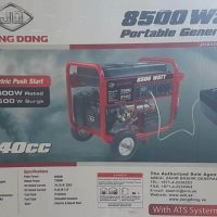موتور برق جیانگ دانگ jd8500 استارتی | بنزینی بهمراه چرخ و دسته
