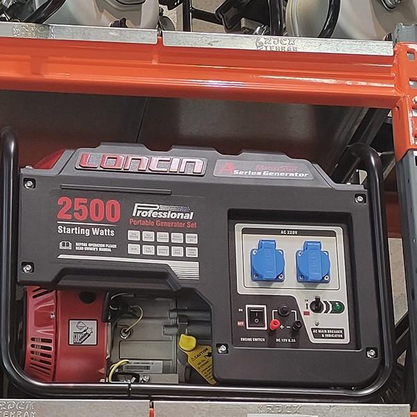 موتوربرق لانسین مدل LC2500-AS
