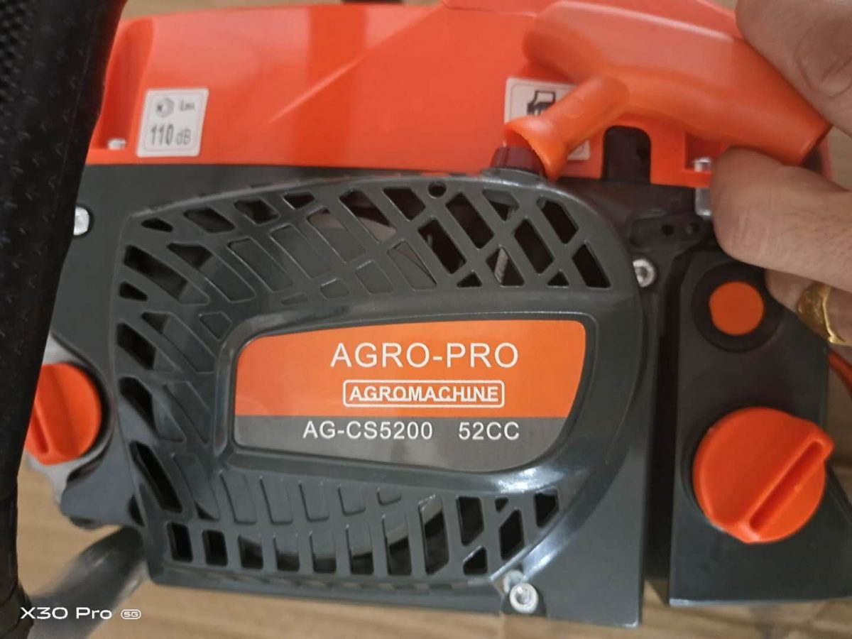 اره زنجیری آگرو AG-CS5200