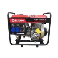 موتوربرق گازوئیلی کاما KDE7000E