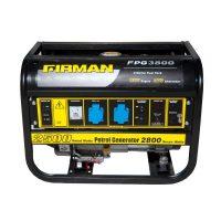 موتور برق فیرمن FPG3800