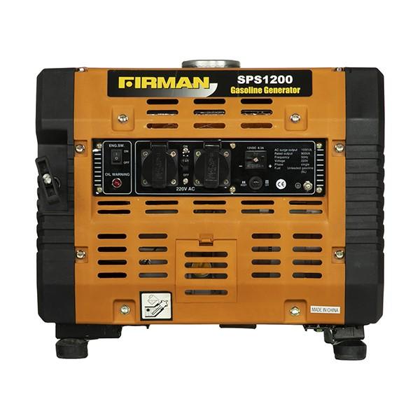 موتور برق فیرمن SPS1200