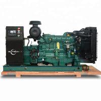 ژنراتور گازوئیلی ولوو مدل TAD531GE