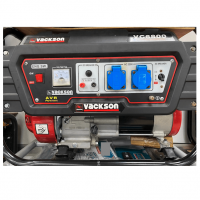 موتور برق واکسون VC6800