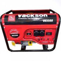 موتور برق واکسون VK5500