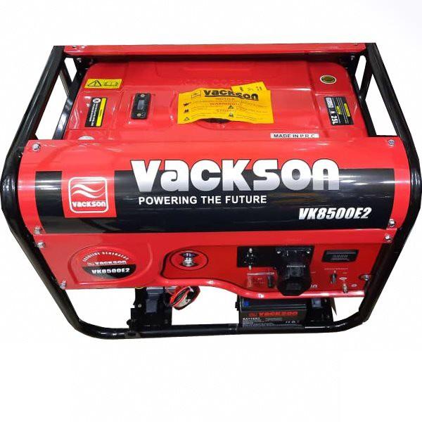 موتور برق واکسون VK8500E2