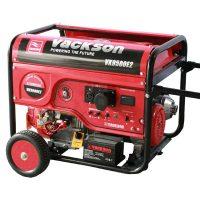 موتور برق واکسون VK9500E2